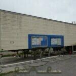 BDM Portable CF Drum Plant Reliable Asphalt Products (5)